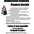 Mardi 19 mars - appel intersyndical à la grève !