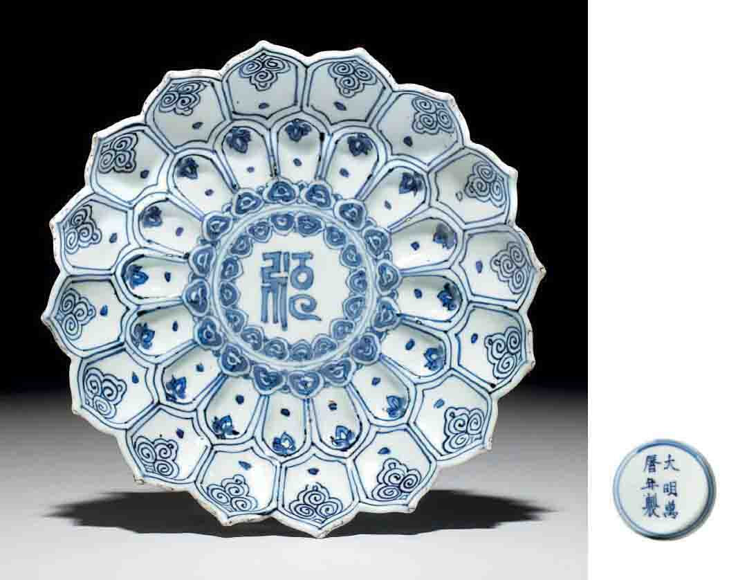 A rare blue and white molded 'Lotus' dish, Wanli six-character mark within a double circle and of the period (1573-1619)