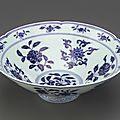 Bowl with foliate rim, 1426-1435, Ming dynasty, Xuande reign. Porcelain with cobalt decoration under colorless glaze. H: 7.9 W: 22.7 cm. Jingdezhen, China. Purchase F1952.16a-b. Freer/Sackler © 2014 Smithsonian Institution