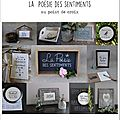 couverture_la_poesie_des_sentiments_compresse