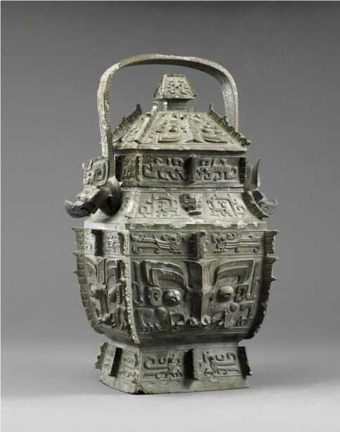 Wine Bucket (Xiao Chen Xi you), late Shang dynasty (13th–11th century BC)