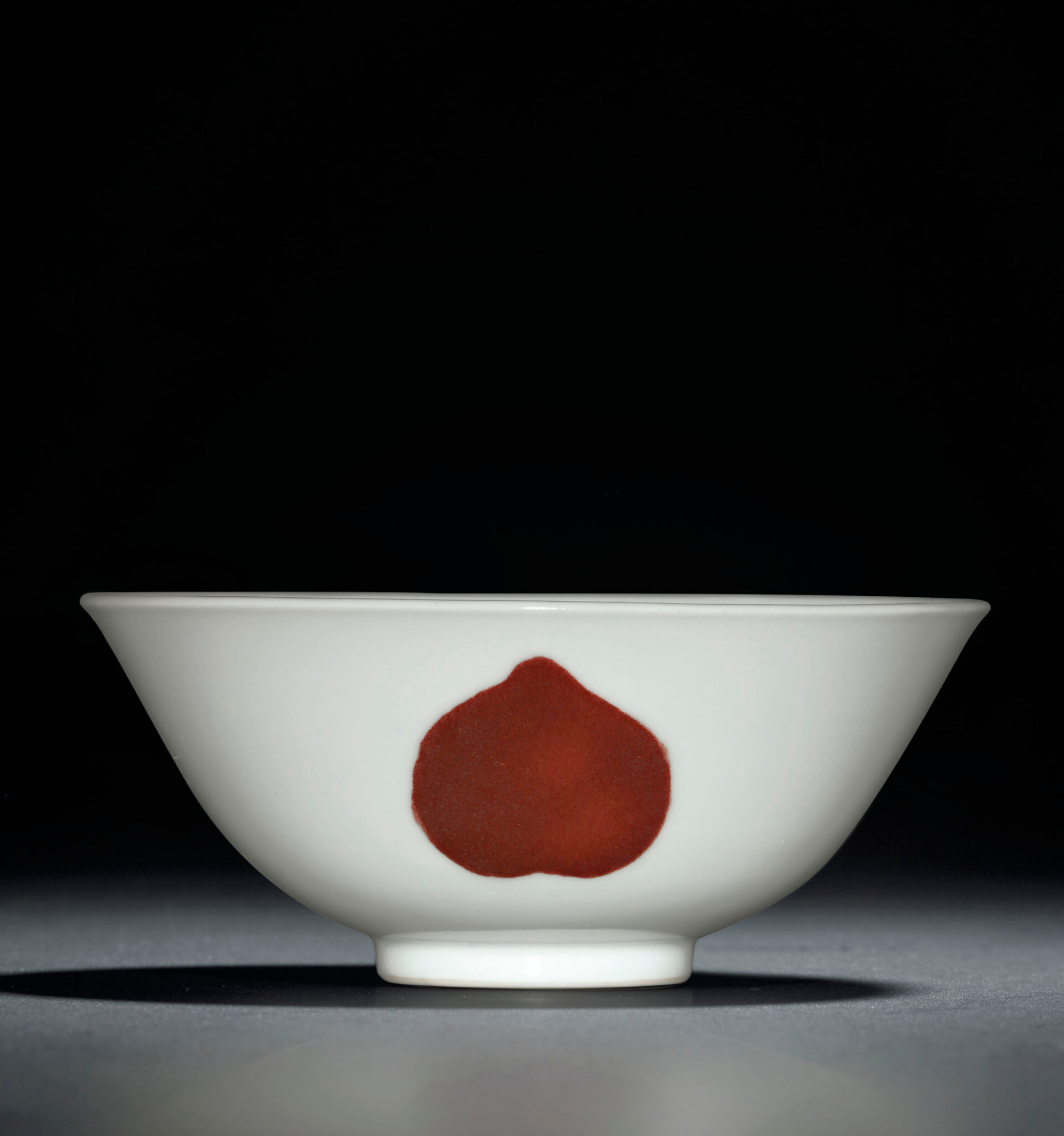 2013_HGK_03213_2266_000(a_copper-red_decorated_sanduo_bowl_yongzheng_six-character_mark_within)