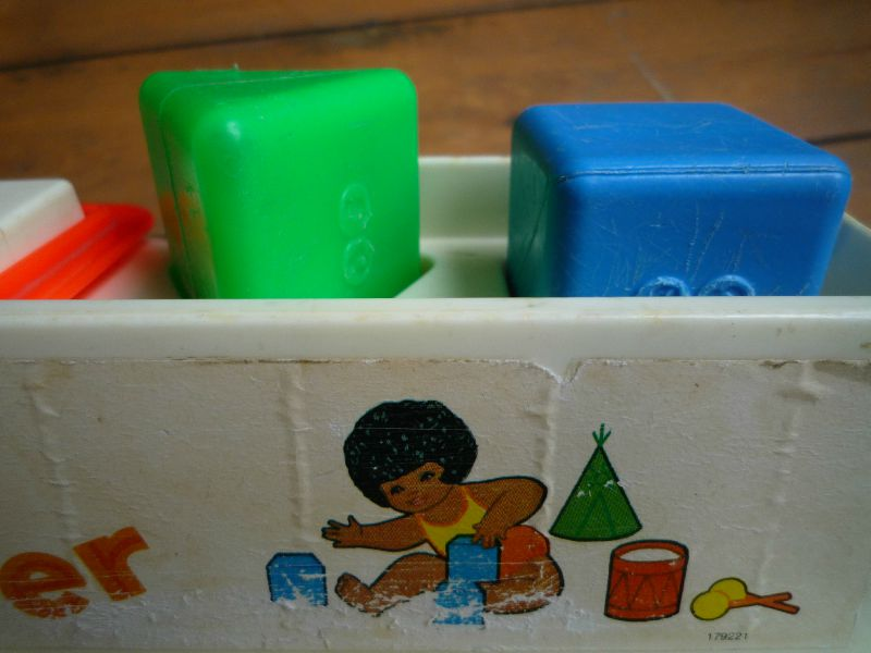 Shape sorter Fisher Price - 1974-1984 (2)