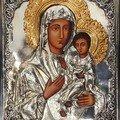 Icône de Marie avec rijsa