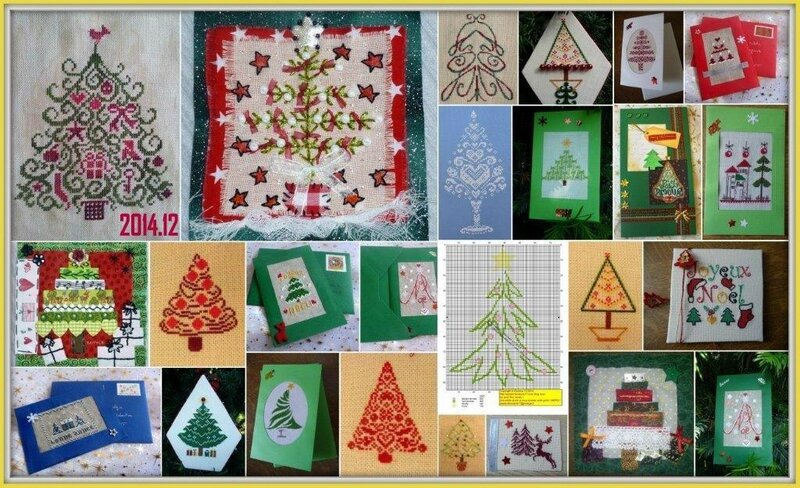 2014.12 broderie