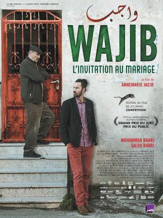 wajib120x160ld-2