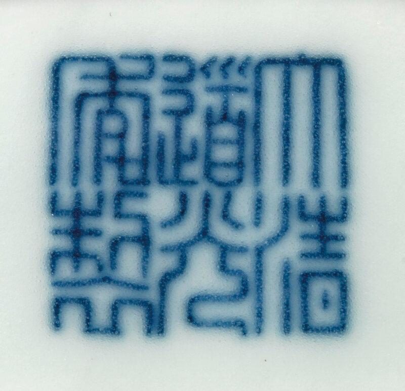 2020_PAR_18815_0135_003(petit_vase_double-gourde_en_porcelaine_bleu_blanc_chine_dynastie_qing)