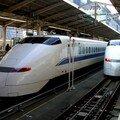 Shinkansen 300 en gare de Tokyo