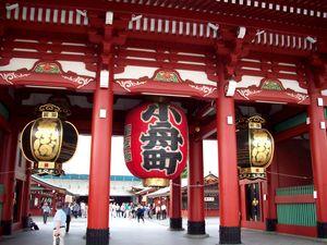 Japon0623_039