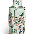 A famille-verte 'four accomplishments' rouleau vase, qing dynasty, kangxi period (1662-1722)