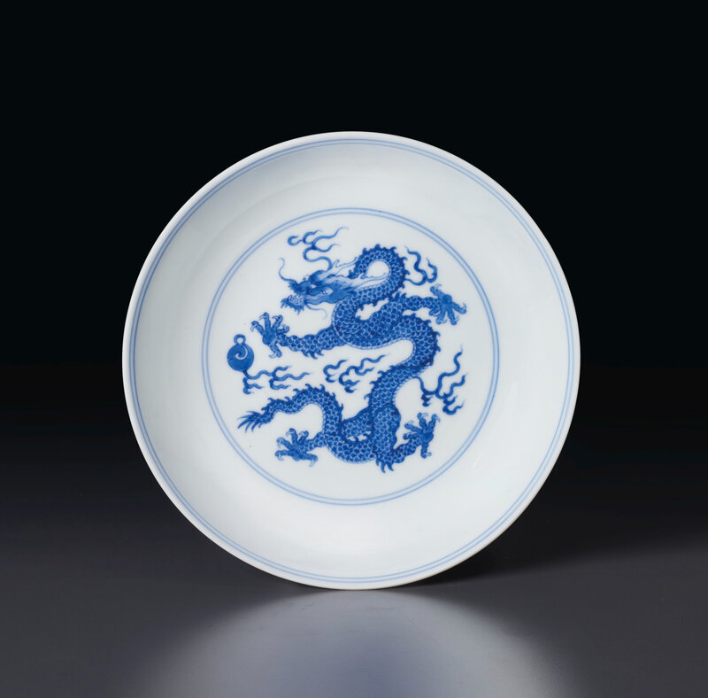 2020_NYR_19039_0845_000(a_blue_and_white_dragon_dish_china_qing_dynasty_yongzheng_six-characte030629)
