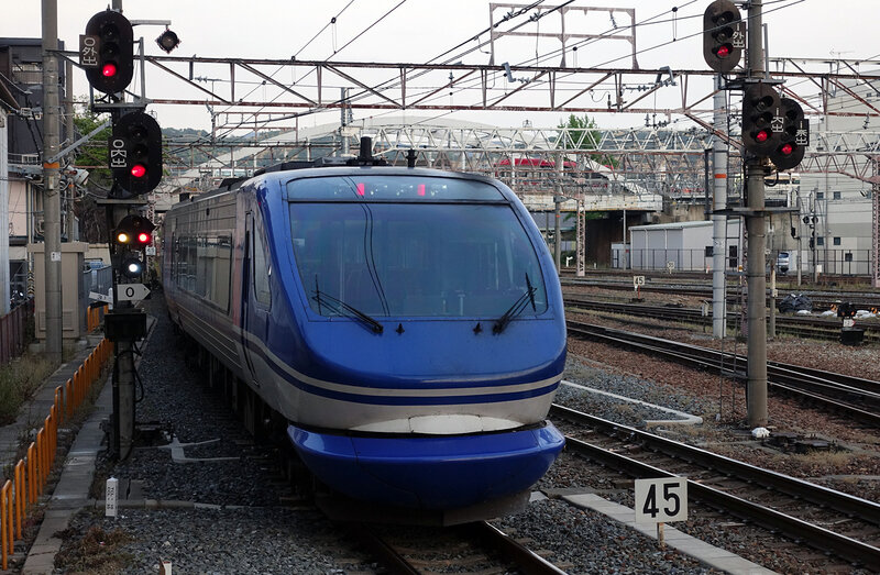 Super Hakuto Kyoto