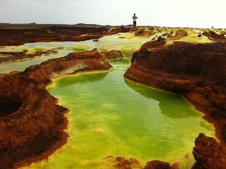 reservation to Danakil depression is now started
