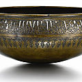 A silver-inlaid brass bowl, syria, damascus, mid-13th century