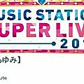 Music station super live 2014 : ayu chantera...