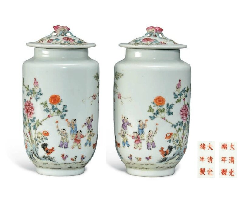 A pair of Famille Rose vases and covers, Guangxu six-character marks in iron red and of the period (1875-1908)