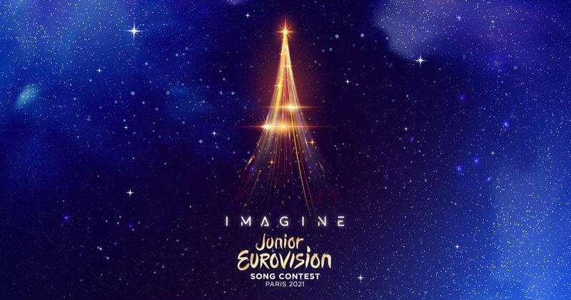 Logo Paris Junior 2021