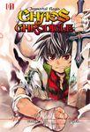 booken_Chaos_chronicle_immortal_1