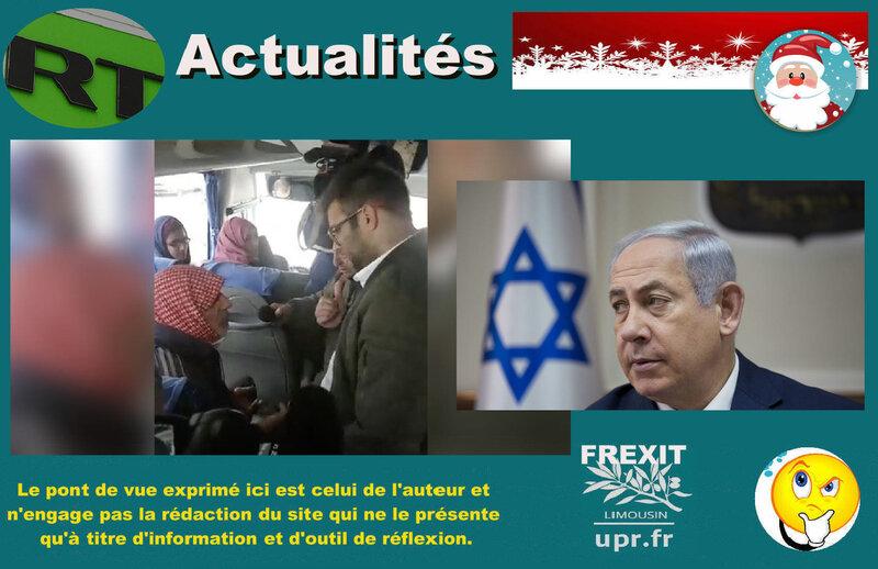 ACT DEPUTE ISRAEL