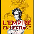 L'empire en héritage - serge hayat - editions allary