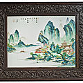 An exceptional and rare famille-rose 'landscape' panel, by tang ying, qing dynasty, qianlong period, dated yihai year, 1755