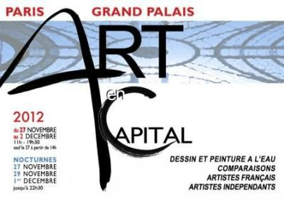 Art en capital 2012 - Viviane