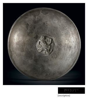 a_silver_phiale_with_medallion_roman_or_gandhara_circa_late_1st_centur_d5347277h