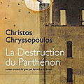 la destruction du Parthenon de Christos Chryssopoulos