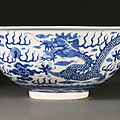 Chinese Porcelain Underglaze Blue Decorated Dragon Bowl, Guangxu Mark and Period