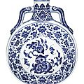 A blue and white 'peach' moonflask, qing dynasty, qianlong period (1736-1795)