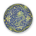 A blue-ground yellow-enamelled 'dragon' dish, qianlong seal mark and period (1736-1795)
