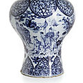 A big blue and white kangxi-pattern and baluster-shaped faience vase, probably delft, late 17th century