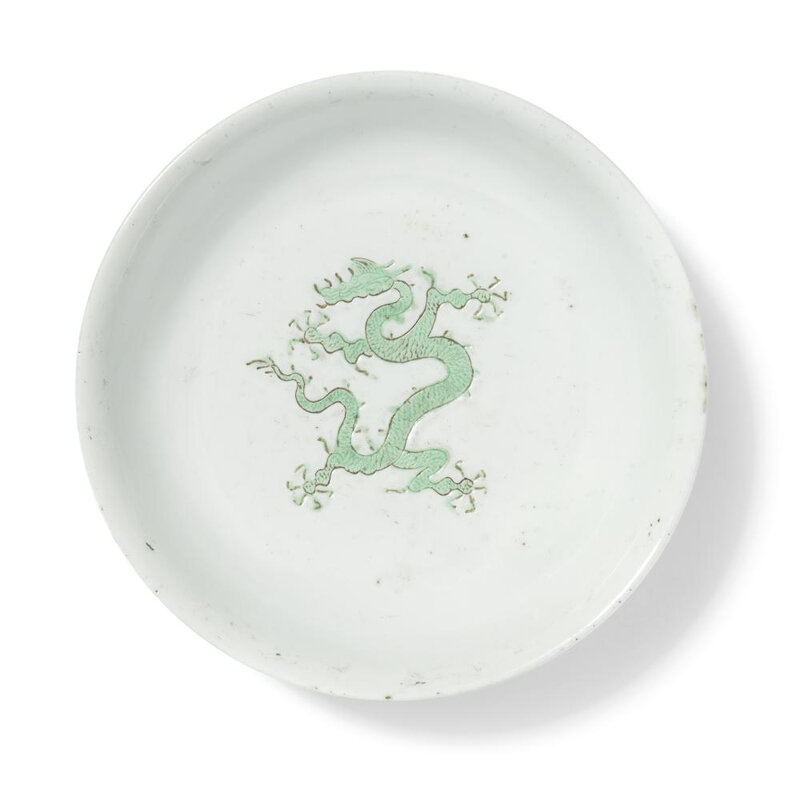 A rare green enamelled incised 'dragon' dish Hongzhi six-character mark, 17th century