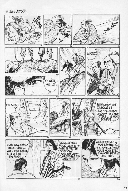 Canalblog Revue Budo Magazine1971 17 004