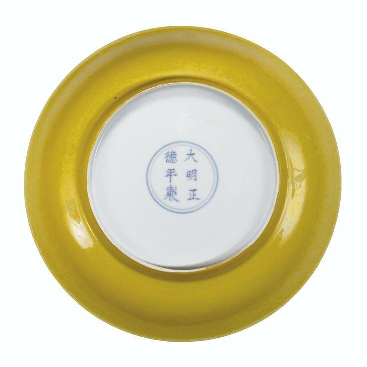 Coupe en porcelaine à glaçure jaune Marque et époque Zhengde