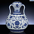 A fine and very rare blue and white double-gourd vase, Qianlong six-character sealmark and of the period (1736-1795)