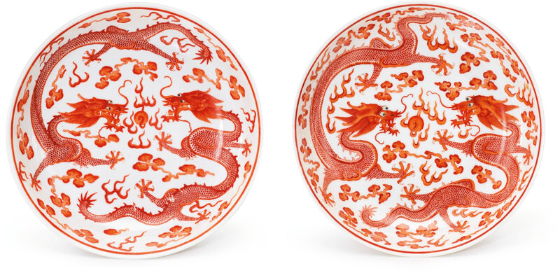 A pair of iron-red 'Dragon' dishes, marks and period of Guangxu (1875-1908)