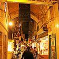 Automne en Iran (le Bazar de Téhéran)