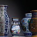 A raredoucaiminiature vase,hu, qianlong four-character seal mark in underglaze blue and of the period (1736-1795)