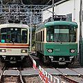 Enoden 1551 & 1052 @ Gokurakuji depot