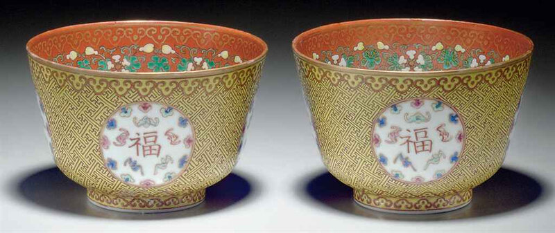 2011_NYR_02427_1827_000(a_pair_of_famille_rose_yellow-ground_bowls_guangxu_period)