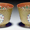 A pair of famille rose yellow-ground bowls, guangxu period (1875-1908)