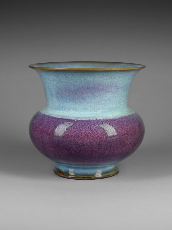 Zhadou-Shaped Flowerpot with Globular Body and Flaring Mouth, Ming dynasty, 1368-1644, probably 15th century, 1942