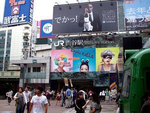 Japon0629_005