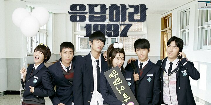 Reply-1997-1[1]
