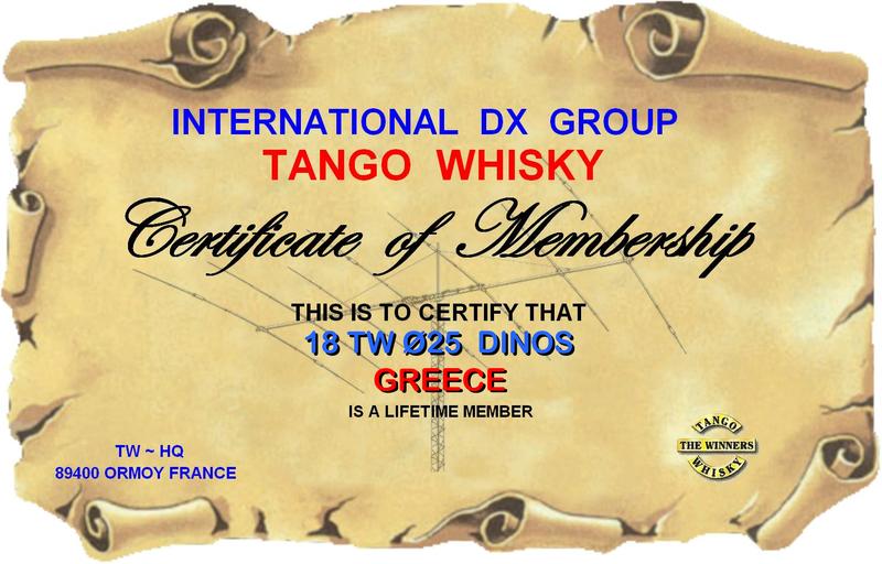 18 TW 025 DINOS