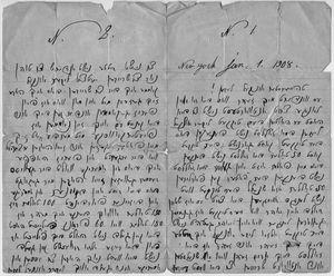 lettre_en_yiddish_pages_1_et_2