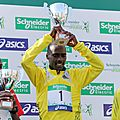 Marathon Peter