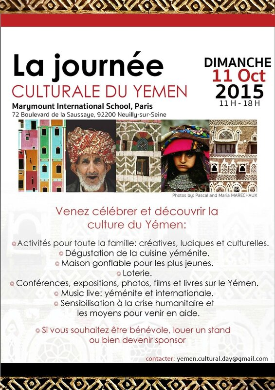 flyer journee internationale du yemen