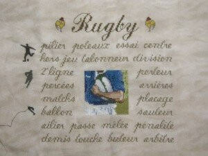 2007_01_13_rugby